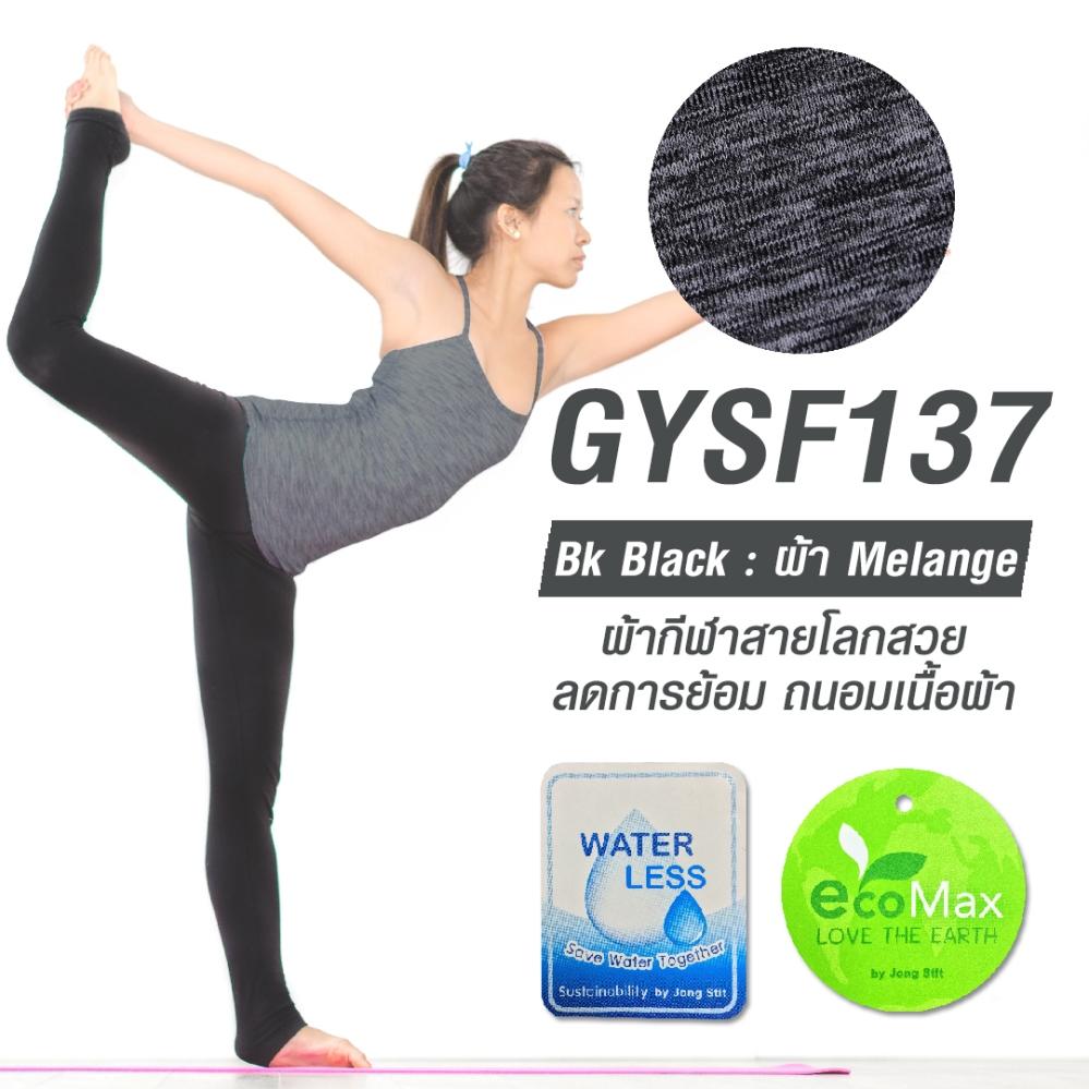 GYSF137 Bk Black 1080x1080