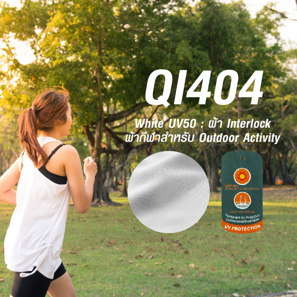 QI404 White UV50 1080x1080