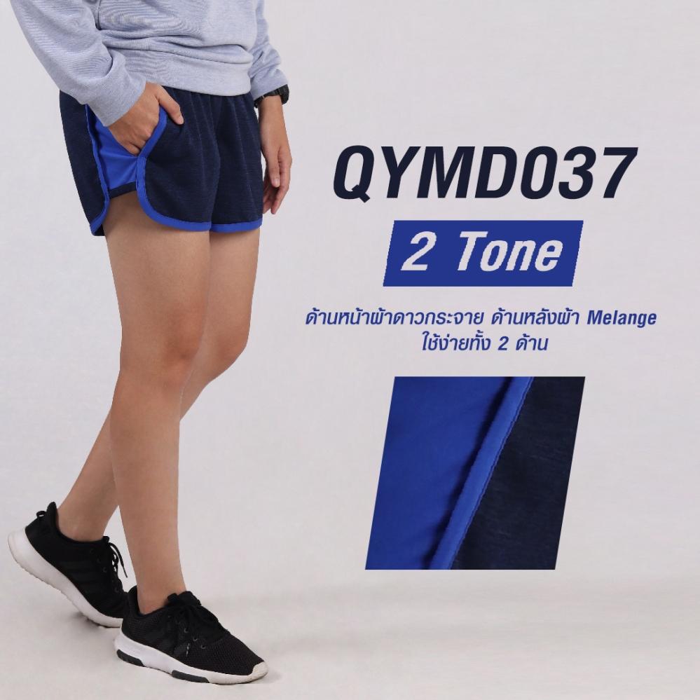 QYMD037 2 Tone 1080x1080